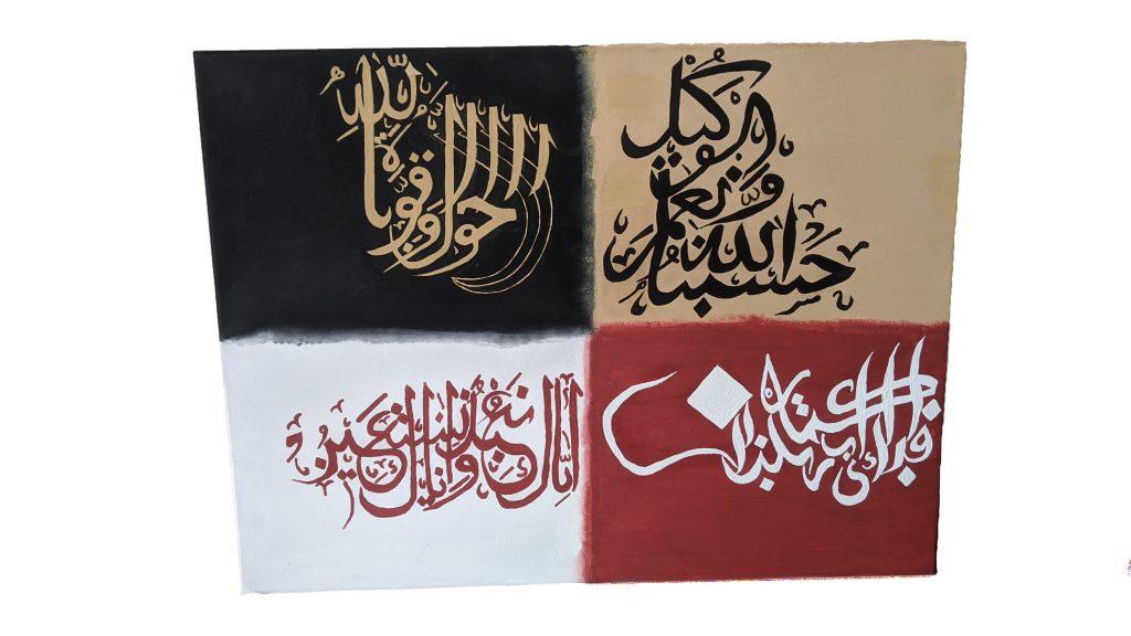 4 sury Koranu