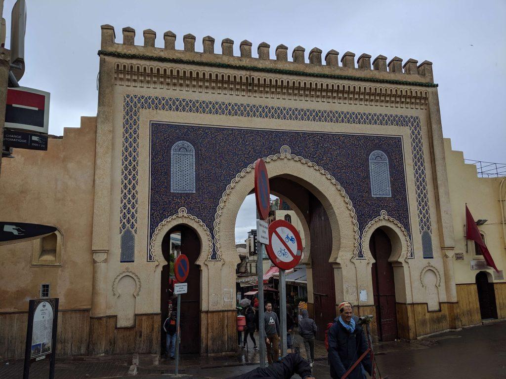 Bab Abi al-Jounoud Błękitna brama